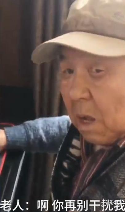 84岁老顽童痴迷《守望先锋》!游戏被打断敲生气!