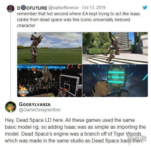 《死亡空间》 设计师称只要引擎相通 不同作品人物串门无难度