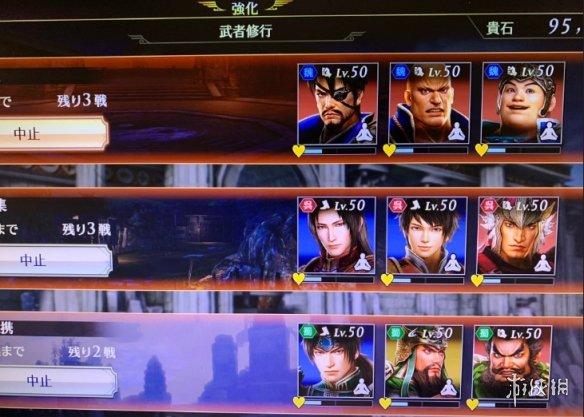 《无双大蛇3:终极版》新系统:修行中也可参战!