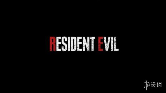 《生化危机》系列游戏总销量达9100万!《生化危机2:重制版》销量450万