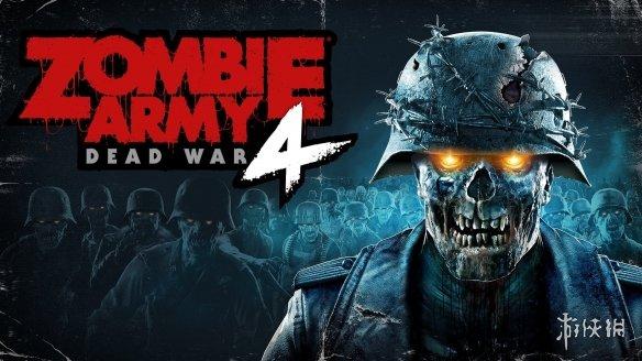 《僵尸部队4:死亡战争》发售日确定预购赠送角色!