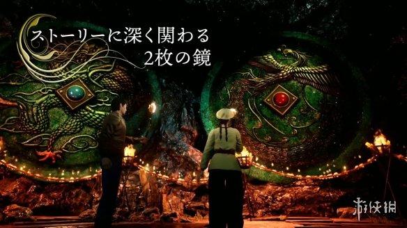 《莎木3》游戏制作人铃木裕讲解游戏剧情视频公开