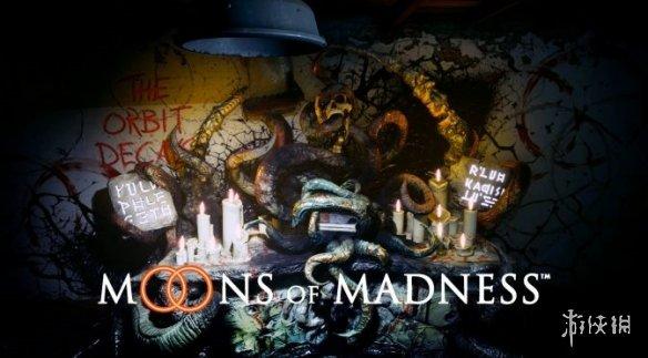《疯狂之月》PC版配置需求亲民全新游戏宣传片公布