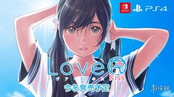 《LoveRkiss》新情报和成熟老师体验心跳恋爱实验!
