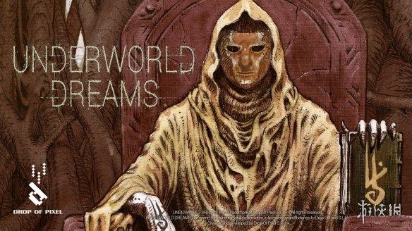 第一人称恐怖游戏新作《地底幻梦》预告截图公开