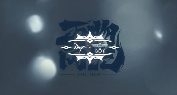 赛丽亚出道联名代言人 DNF X BOY潮流大片首发