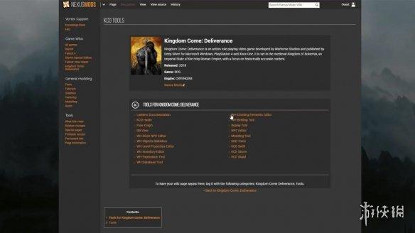《天国拯救》PC版MOD制作演示公开多款工具上线助你发挥