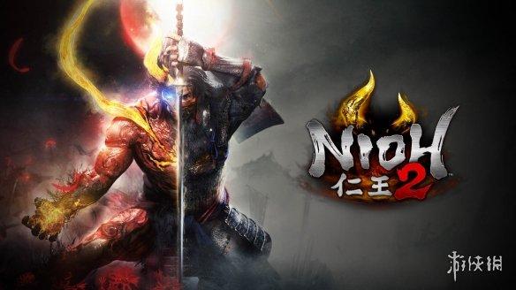 黑暗战国《仁王2》早期、预购特典赏游戏测进行中!