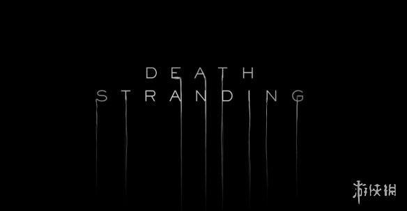 《死亡擱淺》媒體評分解禁MC83分IGN僅給出6.8分!