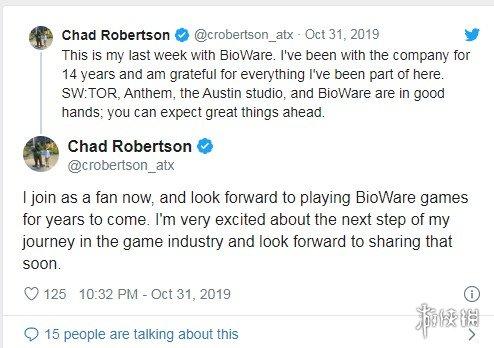 《圣歌》核心開發者離職 并表示Bioware目前狀況良好