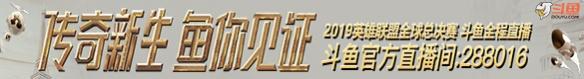 G2 VS SKT G2无解团战击败SKT确认晋级决赛!