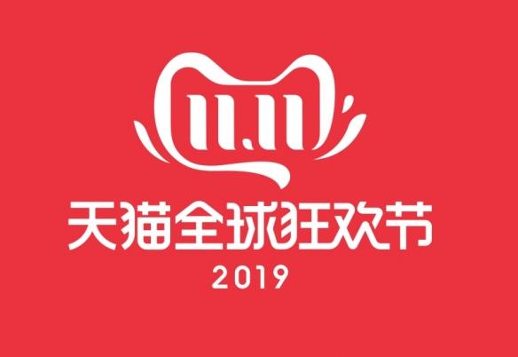 福布斯2019中国富豪榜公布 马云蝉联第一、马化腾第二