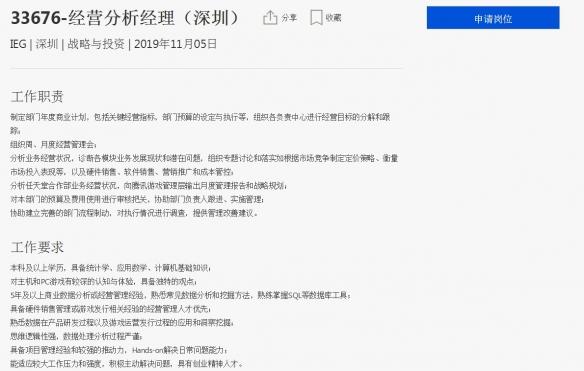 新葡京娱乐平台