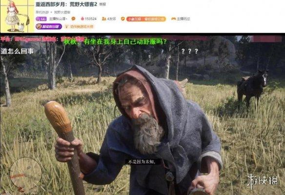 bet36备用网址
