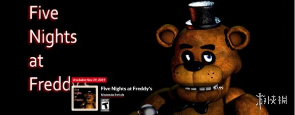 经典恐怖游戏!《玩具熊的五夜后宫》三部曲上架NS