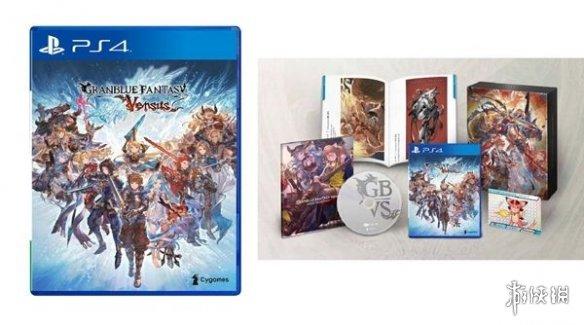《碧蓝幻想:Versus》ps4亚洲版确定将有限定版发售!