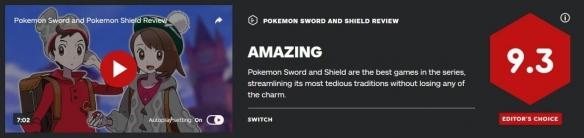 IGN9.3!但在玩宝可梦剑盾时你依然得忍受这些...