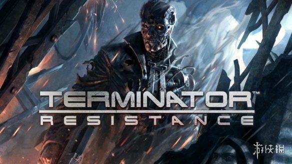 《终结者:抵抗》IGN仅给出4分称其设计毫无灵感!