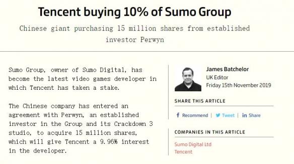《组队索尼克赛车》开发商获腾讯入股持股占比10%