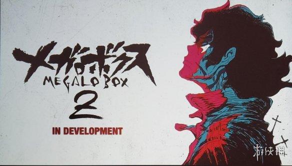 拳击动画《MEGALOBOX》第二季热血来袭全新预告片公开!