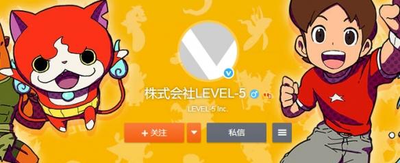 LVELE-5开通微博确认《妖怪手表4》将免费追加中文