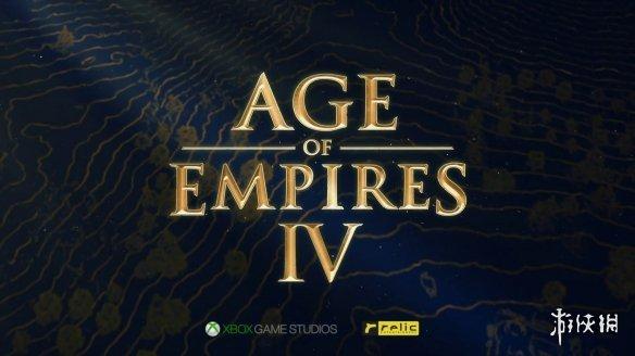 《帝国时代4》没有微交易系统DLC才是团队探索重点