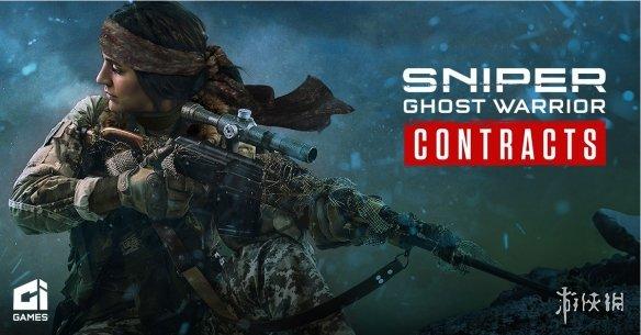 《狙击手:幽灵战士契约》RTX2080Ti显卡评测超高画质截图赏