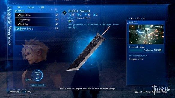 《最终幻想7重制版》最新截图公布展现战斗场景和多名角色