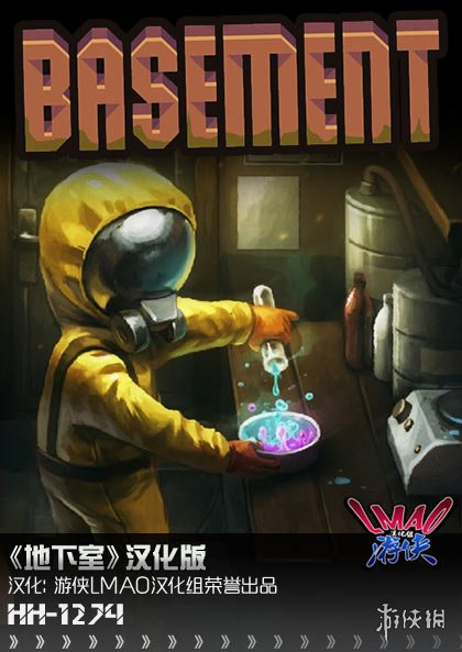 模擬經營游戲《地下室/Basement》完整漢化補丁發布