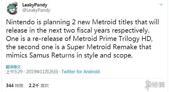 网曝任天堂将推两款《银河战士》作品将于未来两个财年发售