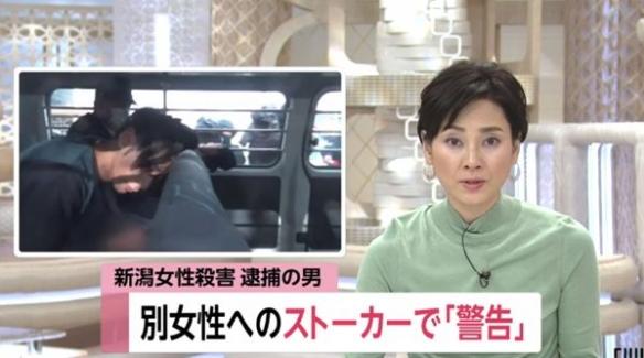 长得帅就能洗白?日本一男子刺死女友却因长相引争议