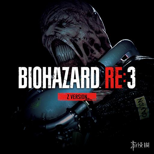 《生化危机3重制版》PSN封面图泄露 是要官宣了吗?