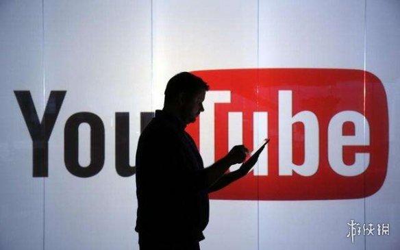 YouTube新政放宽暴力元素视频审核 年龄不再是问题