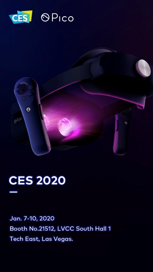 Pico确认出展CES 2020 6DoF VR一体机首次亮相
