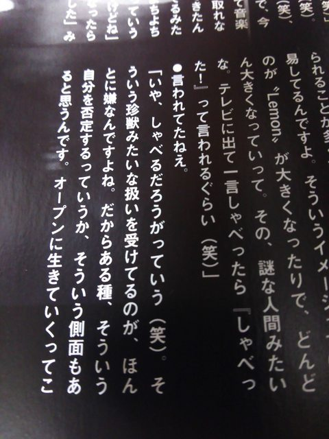 米津玄师拒参演今年日本红白!去年主持人发言引苦笑