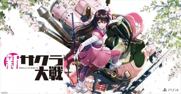 《新樱花大战》今日正式发售游戏各dlc详细介绍发布