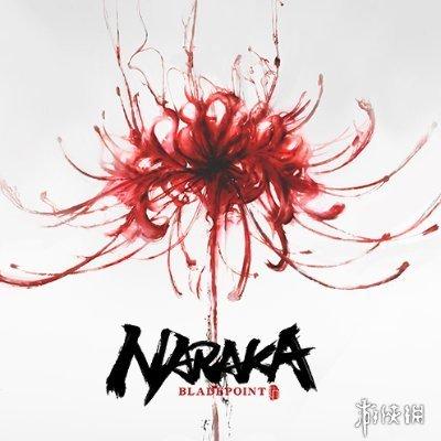TGA全新作品《Naraka》:榮耀戰魂模式+只狼架構?