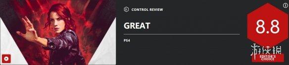 IGN年度游戲《控制》擊敗《生化危機2》《星球大戰絕地:隕落的武士團》《只狼:影逝二度》