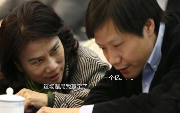 董明珠接受采访:谈起互联网并回应雷军10亿赌约!
