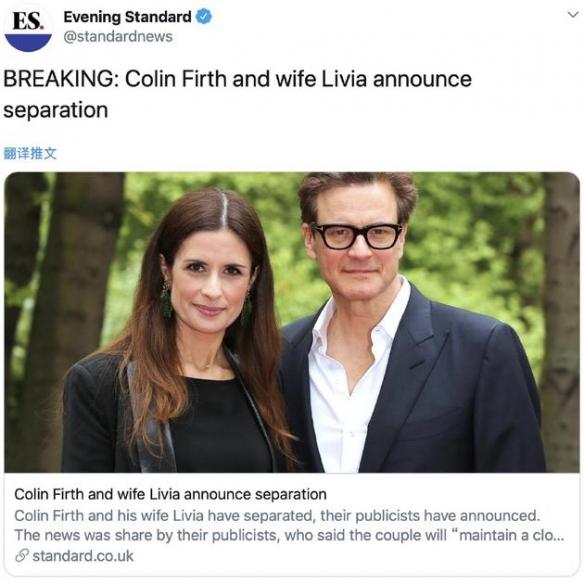 """妻子曾出轨友人""""脸叔""""科林·费斯与妻子确认分居"""