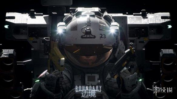 國產原創科幻太空FPS游戲《邊境》光線追蹤效果截圖首曝!