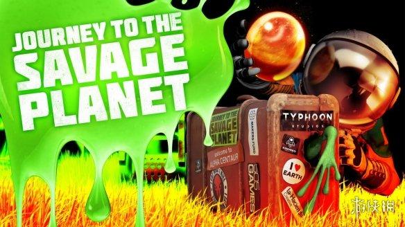《野蛮星球之旅》现已开启预约 限量好礼送不停!