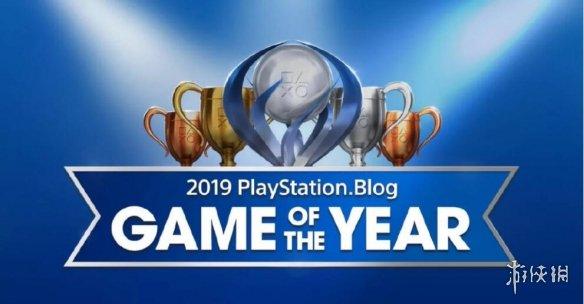 PlayStation19年度游戏名单公布《死亡搁浅》斩获多项荣誉!
