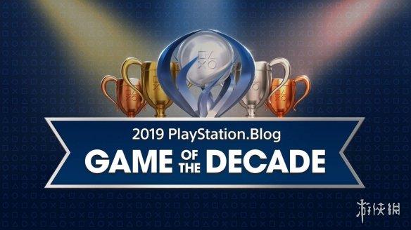 PlayStation票选「十年最佳游戏」活动开启刺客信条系列、使命召唤系列、如龙系列等
