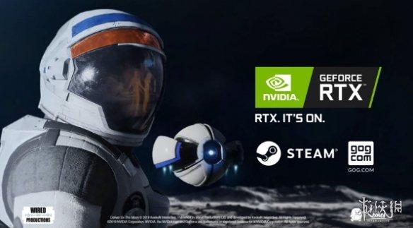 科幻單機冒險游戲《飛向月球》已支持RTX光追和DLSS