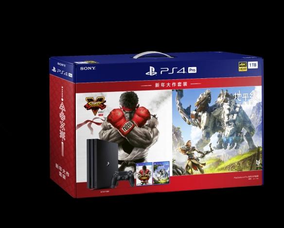 PS4Pro新年大作套装于2020年元旦推出无索不玩!