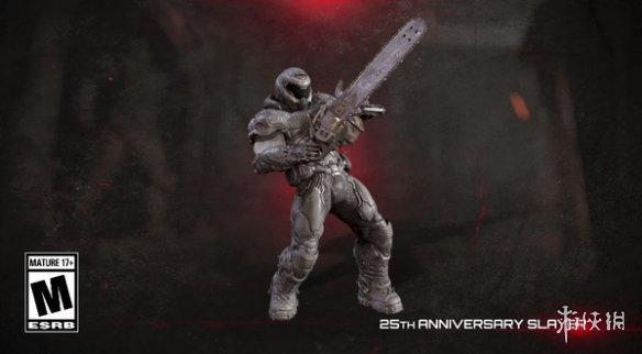 《毁灭战士:永恒》将加入一款系列25周年纪念皮肤!