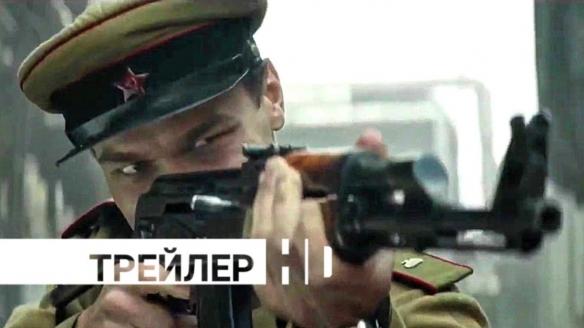 """超级机战学园_""""AK-47之父""""传记电影《卡拉什尼科夫》曝首支预告"""