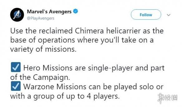 """《漫威复仇者联盟》可在""""奇美拉""""天空母舰选择单人/多人任务"""