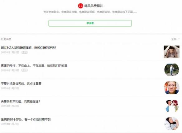 2019十大迷惑行为:民警押嫌犯去景区游玩多大心?